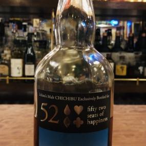 イチローズモルト買取 ,ウイスキー買取,スコッチ買取,52の至福